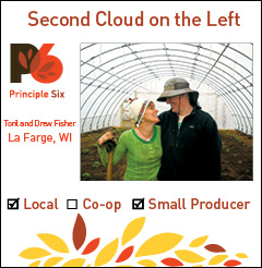 Second_Cloud_on_the_Left-P6.jpg